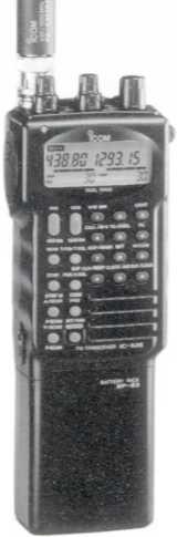 Icom IC-X2E