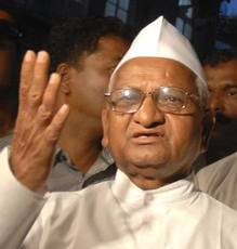 Interesting quotes On FaceBook During Anna Hazare's Protest
