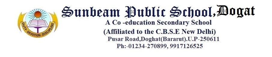 SunbeamPublicSchool, Doghat