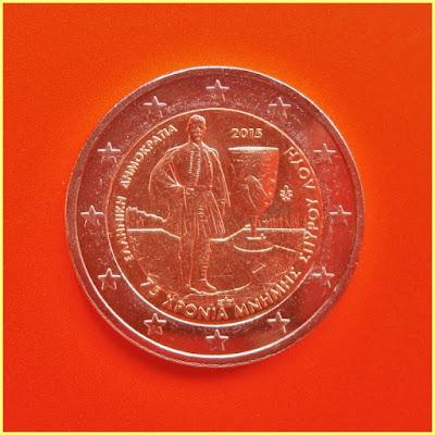 2 Euros Grecia 2015 Spiridon Louis