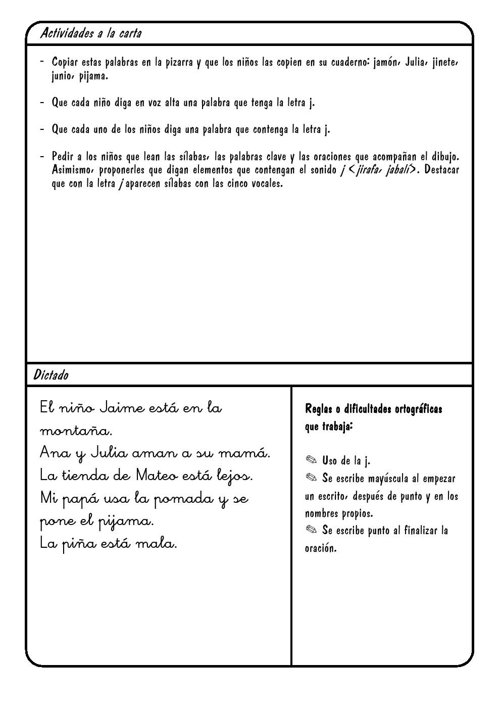 Letra J | j ~ La Eduteca