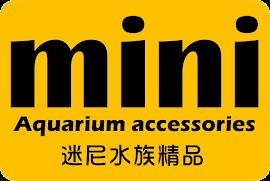 Welcome to<br>mini Aquarium Accessories   歡迎參觀 「迷尼水族精品」
