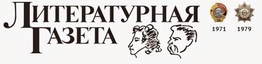 http://www.lgz.ru/article/-14-6504-8-04-2015/zachem-cheloveku-prava-cheloveka/