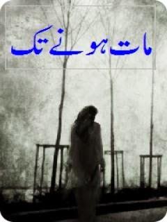 Maat Hone Tak by Umera Ahmed - Maat Hone Tak By Umera Ahmed