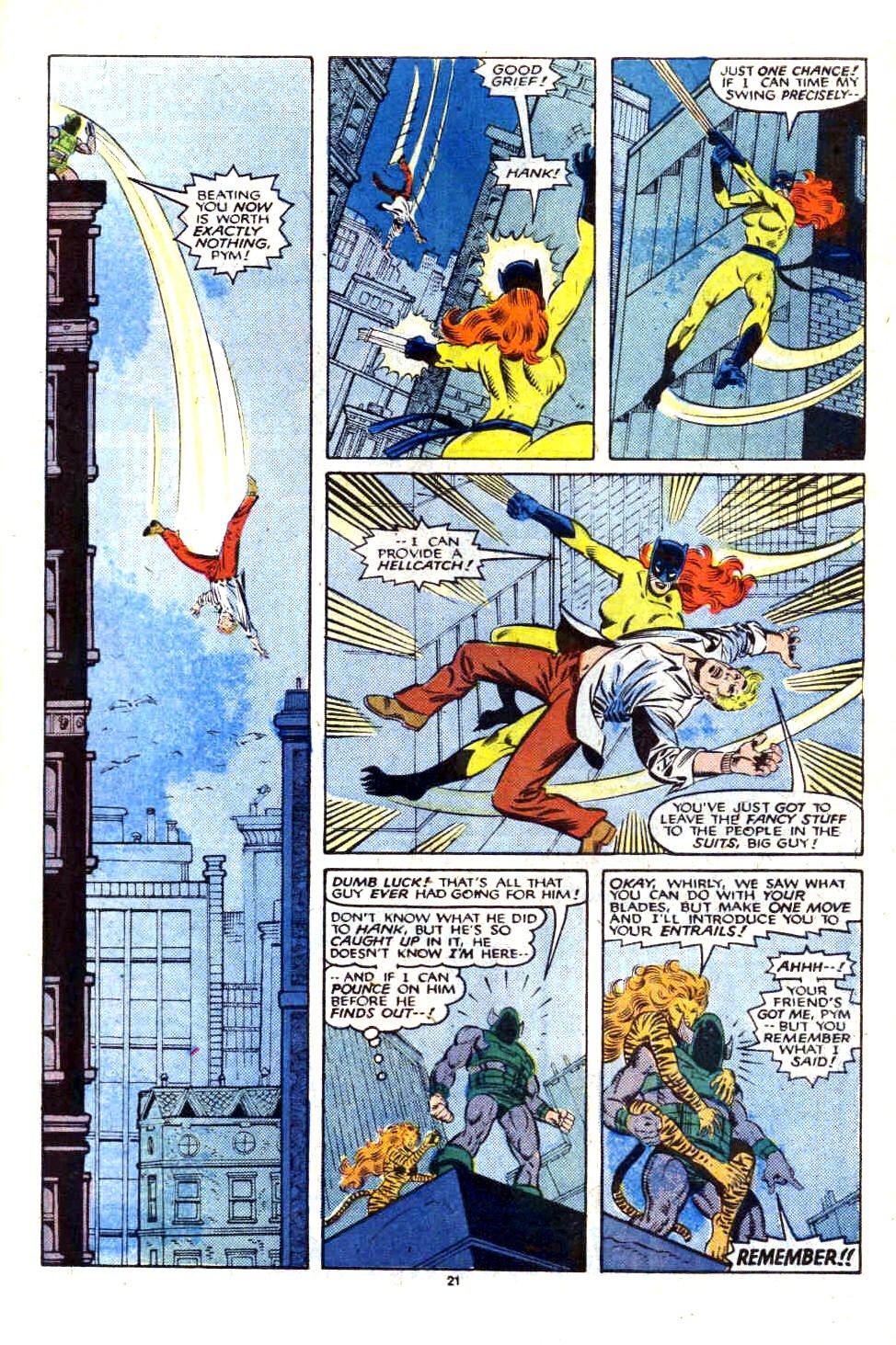 Captain America (1968) Issue #323b #252 - English 22