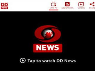 TV-on-mobile-without-Internet-including-Indore-with-16-cities-इंदौर सहित 16 शहरों में मोबाइल पर बिना इंटरनेट के टीवी