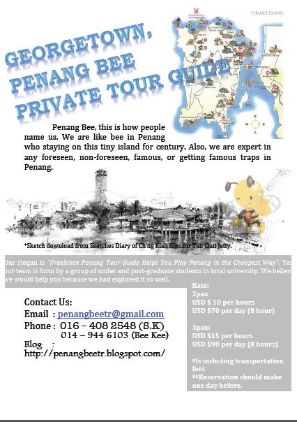 Penang Private Tour Guide Penang Bee Brochure