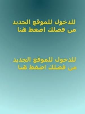 http://real-estate-allisrael.blogspot.com/
