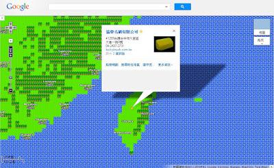 公司資訊在 8-bit Google Maps 台灣全景上呈現