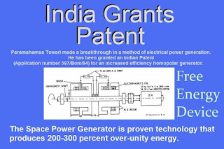 India's First Free Energy Device Patent : The SPG | Psychedelic ...