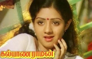 Ninaithal Inikkum Video Song | Kalyanaraman Tamil Movie Scenes | Kamal Saves his Brother | Ilayaraja