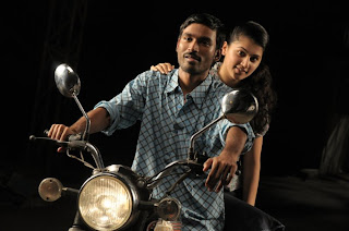 Aadukalam Movie Songs Caller Tune Code For All Subscribers