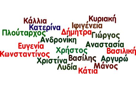 Τα παιδιά του 1ου τμήματος (2014-2015)
