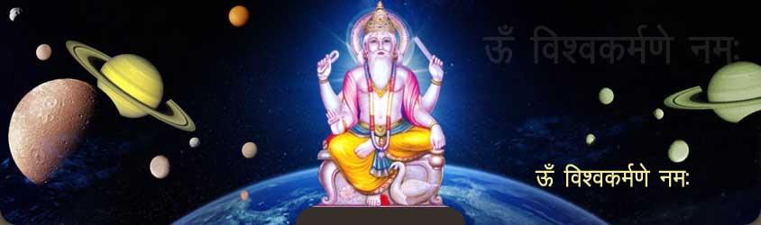 Vishwakarma Baba Image Download Influencingcharismaticml