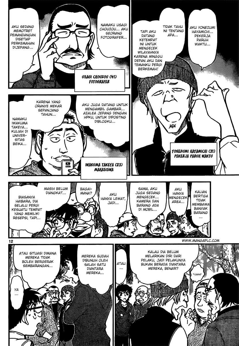detective conan bahasa indonesia 816 page 13
