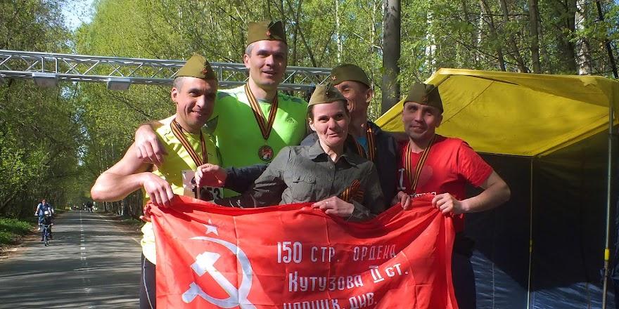 I Московский марафон Победы - 9 мая 2015 - фото - часть 1