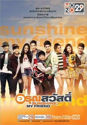 Sunshine My Friend 2014 poster
