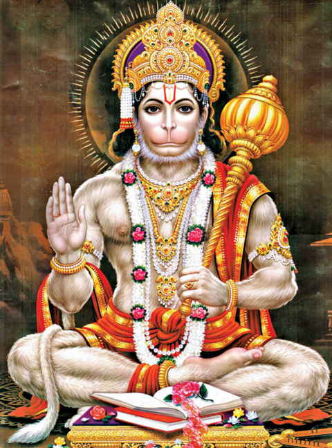 Sri Hanuman Practice for Presentational