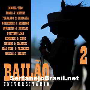CD Bailão Universitário 2 – 2011