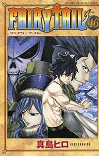 Ver Descargar Fairy Tail Manga Tomo 46
