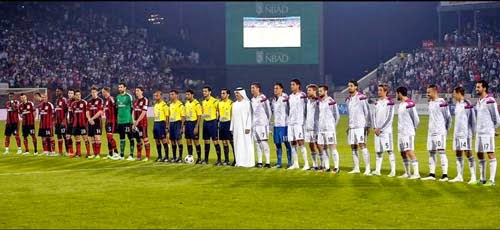 Friendly Match Real Madrid vs. AC Milan 2-4 Dubai 30 December 2014