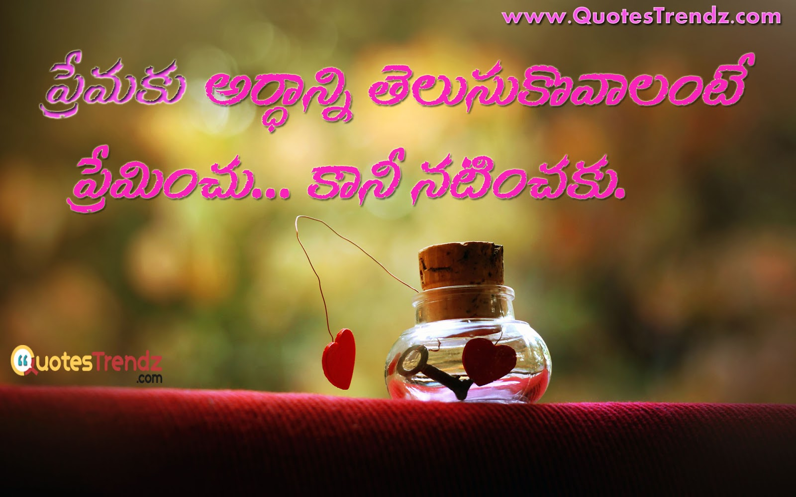 Telugu Love Quotes Amusing Telugu Love Quotes  Quotestrendz