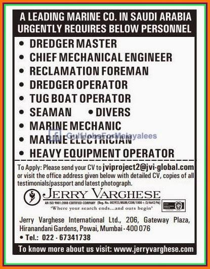 Leading Marine co  Job Vacancies for KSA - Gulf Jobs for Malayalees