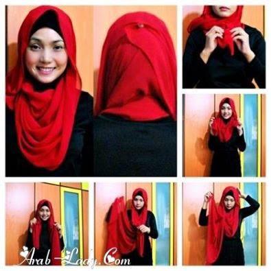 Mettre hijab moderne