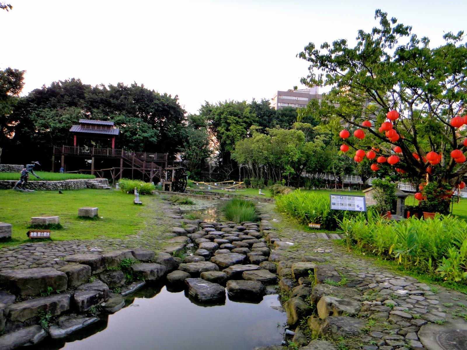 Taipei Hakka Cultural Park River