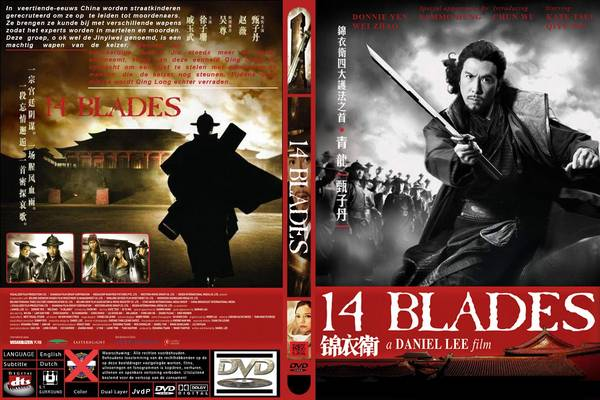 14 Blades Download Free Pc Ps2 Psp Xbox Games Softwares