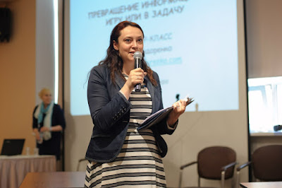 Ольга Ладога-Ячменева: организатор конференции, её душа, да и просто умница и красавица :)