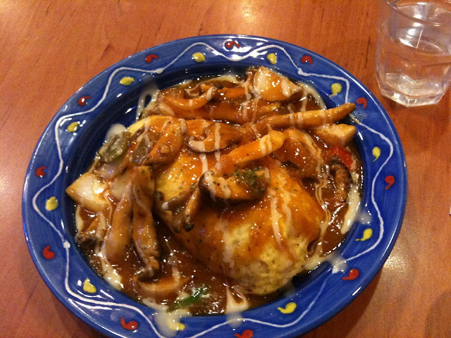 Omurice with mushrooms