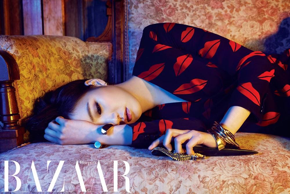 Kim Go Eun - Harper's Bazaar Magazine March Issue 2014