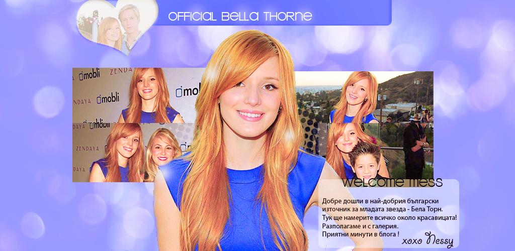 Всичко за Бела Торн! ♥