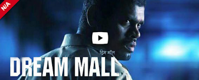 Dream Mall (2015) Marathi Full Movie Download Free In Mp4, 3GP, 720P HD