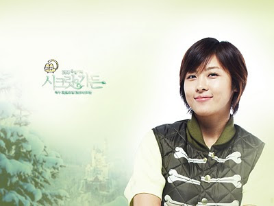 Korean Drama Wallpaper