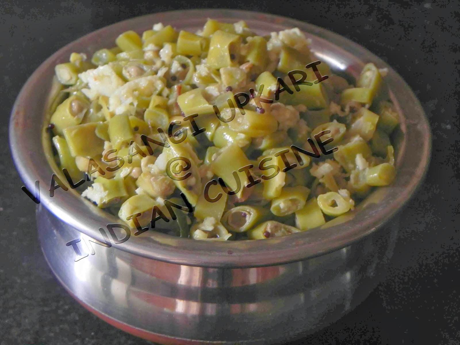 Konkani randap valasangi upkari long beans stir fry sidedish and valasangi upkari is one delicious dish of this vegetable among konkanis this vegetable is known as alsande kaayi in kannada and forumfinder Gallery