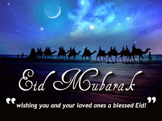 Eid Mubarak 2014 Images Wallpapers