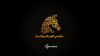 شعار تيبوجرافي