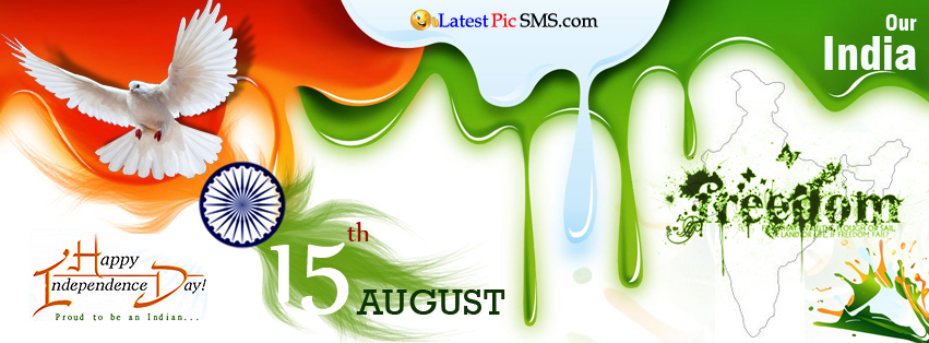 15 August Indian Independence Day Full Hd Images Wallpapers Latest