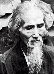 Hsu Yun (1840-1959)