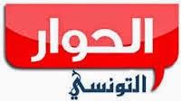 Elhiwar Ettounsi TV