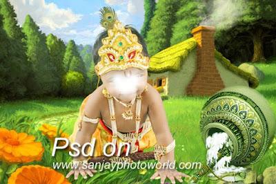 psd krishna backgrounds