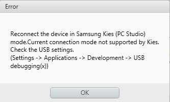 Samsung Error Message