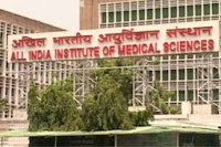 Jobs of Senior Research Officer in All India Institute of Medical Sciences -AIIMS--sarkari all jobs
