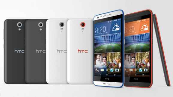 HTC officially Desire 620