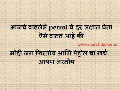 narendra modi foreign visit