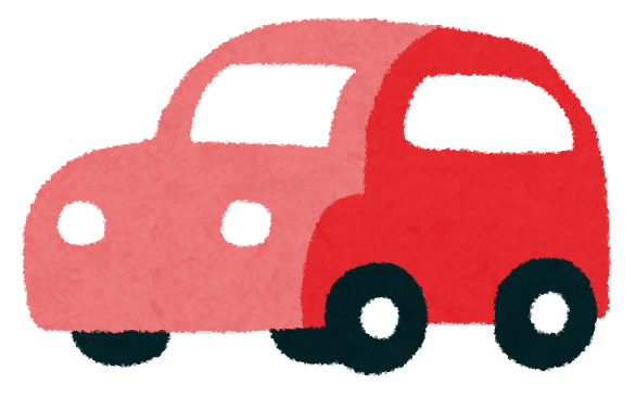 普通自動車第一種免許の取得方法・履歴書の書き方・認定機関