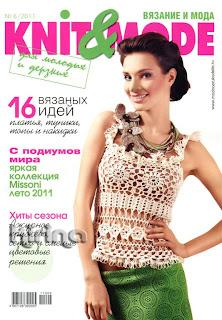 Журнал Knit Mode