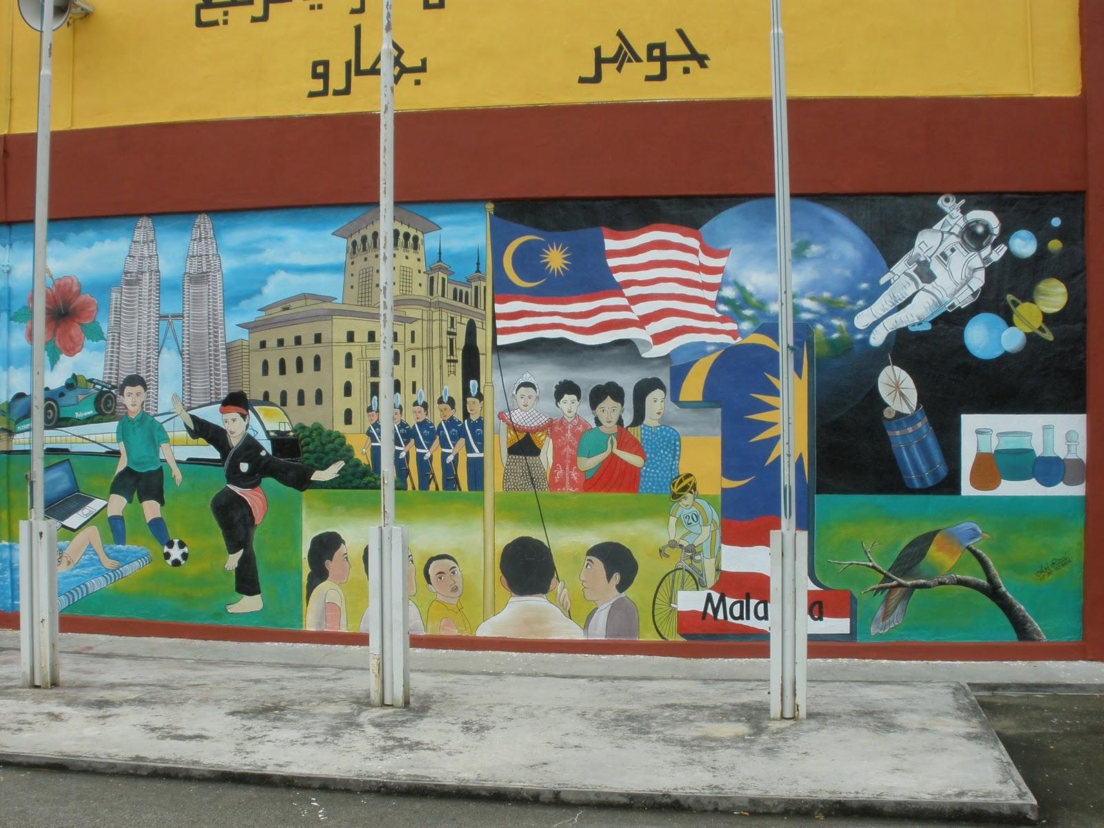 Mural art cetusan idea sample image mural patriotic for Mural tadika